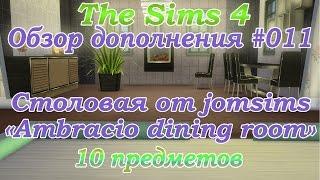 """Симс 4 Обзор дополнения #011 Столовая от jomsims """" Ambracio dining room """""""