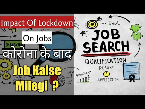 Impact Of Lockdown On Jobs & Competition| Lockdown K Baad Job| Tcs,Wipro,Infosys Joining Letter 2020