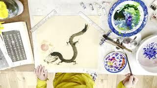 Yu Rong Paints A Dragon