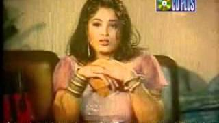 Repeat youtube video moushumi hot.16