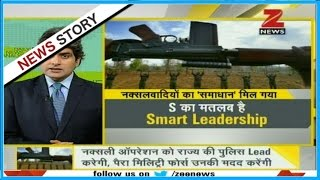 DNA: Has govt found its way against naxalite movement with 'SAMADHAN'?