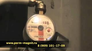 Как остановить счетчик воды?(Магниты для остановки счетчиков в Перми сайт - http://perm-magnit.ru/ телефон - 8 (909) 101-17-09 почта - info@perm-magnit.ru., 2012-12-17T16:17:30.000Z)