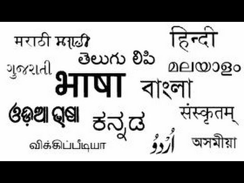 how to install indian language fonts in android