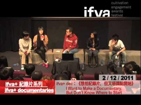 17th ifva Highlights (Full Version)