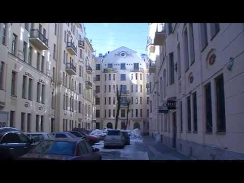 Улицы и дворы Санкт-Петербурга