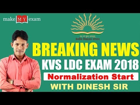 KVS LDC Result 2018 || Breaking  News || Normalization Start || How to calculate marks