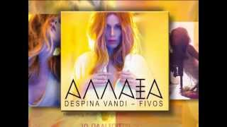 DESPINA VANDI - CD Allaxa (TV commercial spot)