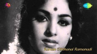 Raman Ethanai Ramanadi  | Chithirai Matham song