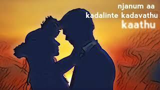 kadum kappi | കടുംകാപ്പി | song best Lyrical video