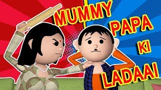 MUMMY PAPA KI LADAAI_MSG TOONS FUNNY COMEDY ANIMATED VIDEO_MAKE JOKE OF_MJO