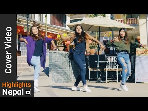 Lyang Lyang Cover Dance by Suryadaya Dance Academy | New Nepali Movie Romeo Song | Contestant No. 14
