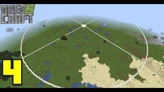 MEGA QUARTZ BASE PLANI !! Deepcraft 2 - Bölüm 4