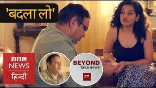 Fake News and how to fight it: Khoon ko Ubalo, Badla lo! (BBC Hindi)
