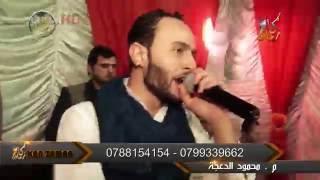محمود شكري وسامر الموصلي وبهاء الديك في اقوى حفلات الاردن مهرجان ال يازوري كان زمان