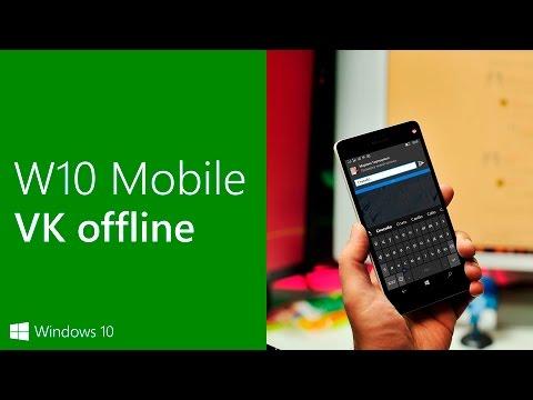 Как сидеть ВКонтакте оффлайн с телефона под управлением Windows 10 Mobile (Windows Phone)