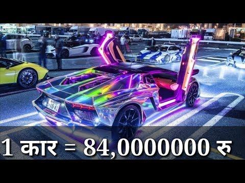दुनिया के 5 सबसे महंगी कारे। Top 5 most EXPENSIVE CARS in the World.