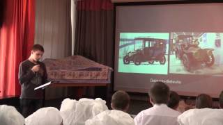 Проект по истории. Царь-машина. 7 класс(, 2015-06-09T14:06:42.000Z)