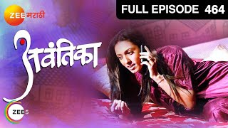 Avantika - Episode 464