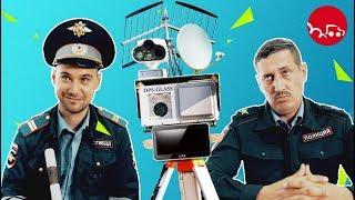 Автодорога Ревда-Краснояр. Скрытая камера.Частная передвижная камера видеофиксации нарушений ПДД.