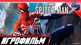 Spider Man PS4 (2018) Игрофильм [Все Заставки \ Катсцены]