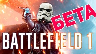 видео Почему игра Battlefield 4 настолько популярна? | Battlefield 4 - новости, системные требования, скриншоты, патчи и обзоры