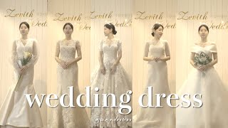 [vlog] 결혼준비 브이로그   와.. 결혼 세달 전…
