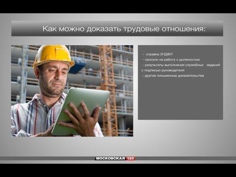 cкачать документ Образец трудового договора с работником.
