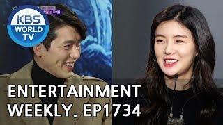 Entertainment Weekly 연예가중계 TheEastLight Hyunbin Seol Kyunggu etc ENG CHN 2018 10 22