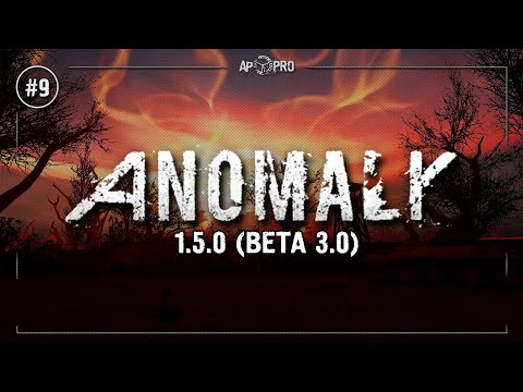 S.T.A.L.K.E.R.: Anomaly 1.5.0 (Beta 3.0) ⭕ Stream #9