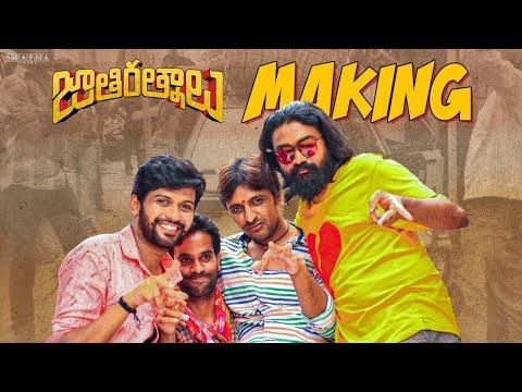 Jathi Ratnalu Movie Making Video   Naveen Polishetty   Anudeep K V   Nag Ashwin   Swapna Cinema