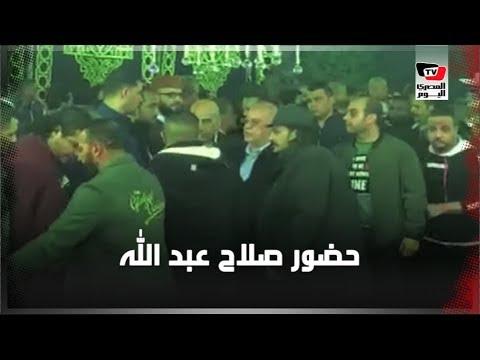 الفنان صلاح عبدالله ومصطفي هريدي يقدما واجب العزاء في شعبان عبد الرحيم  - 21:59-2019 / 12 / 4