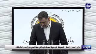 اقتصار التوزيع على الخبز والماء والدواء وحليب الأطفال والغاز والديزل والكاز 23/3/2020