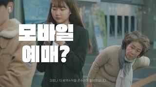 디지털배움터 케이블 TV용 홍보영상(기차역,키오스크,동…