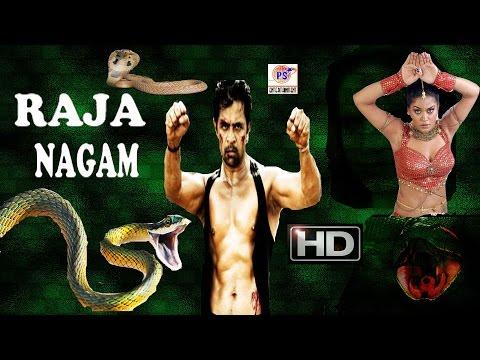 Raja Naagam -ராஜ நாகம் ||Arjun,MalaSri,In Super Hit Snake Thriller Tamil Full Movie