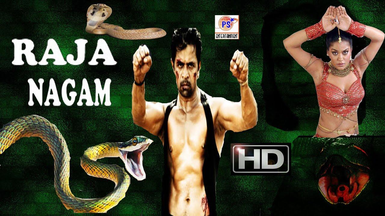 Download Raja Naagam -ராஜ நாகம் ||Arjun,MalaSri,In Super Hit Snake Thriller Tamil Full Movie