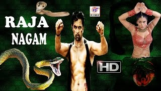 Raja Naagam -ராஜ நாகம் ||Arjun,MalaSri,In Super Hit Snake Thriller Tamil Full Movie