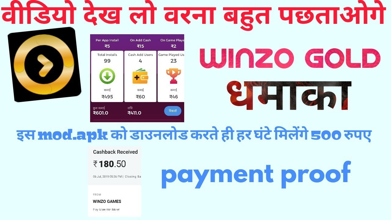 winzo gold mod apk download | winzo gold mod apk download link latest version for android