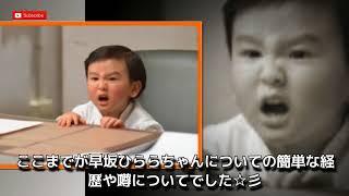 Japan News: 現在、多くの子役さんが存在する中で今回僕が注目したのが...