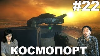 The Chronicles Of Riddick: Escape From Butcher Bay  прохождение │КОСМОПОРТ│#22