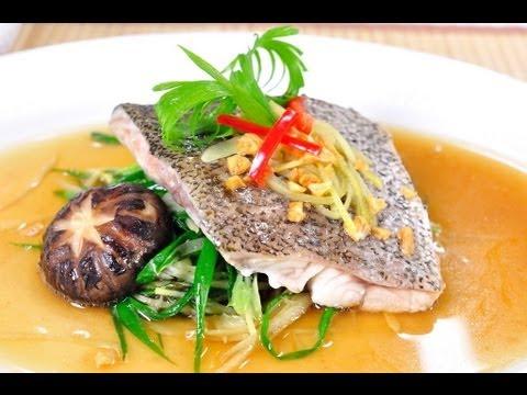 ปลาเก๋านึ่งซีอิ้ว - อาหารจีน