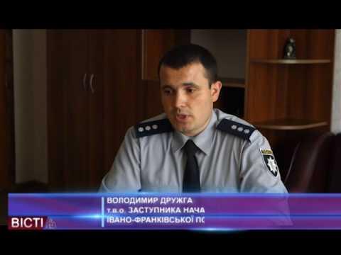 Поліція затримала підозрюваних у викраденнях велосипедів