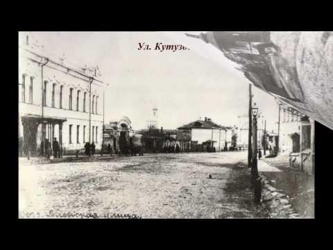 История Калуги в фотографиях
