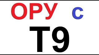 Лютые приколы 2020. Т9 и автозамена. Я ПЛАЧУ от смеха :)))))0