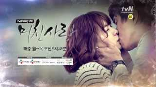 Video 미친사랑, CRAZY LOVE Ep.1 : 첫방송 예고편 download MP3, 3GP, MP4, WEBM, AVI, FLV Januari 2018
