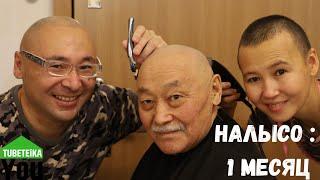 Влияет ли женская стрижка налысо на рост и укрепление волос Эксперимент 1 месяц спустя