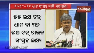 Odisha Govt To Procure 37 Lakh Metric Tonnes Rice This Year || Kalinga TV