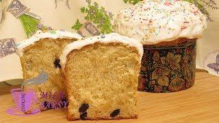Творожный пасхальный кулич   Потрясающе Мягкий   Cottage cheese Easter cake   Stunningly Soft