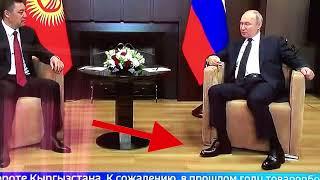 РЖАКА Что случилось с Путиным? Поменяйте ему БОТИНКИ / Вести 24