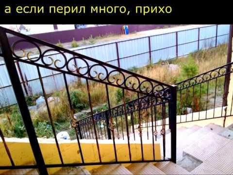 Перила 45  Купить кованые перила для лестницы в Днепре в Днепропетровске