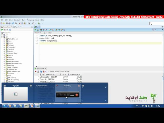 Oracle developer g11  003  Retrieving Data using The Sql SELECT statment 2